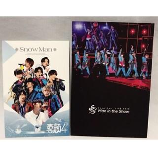 Johnny's - 素顔4 SixTONES 盤(オンライン限定販売) SixTONES