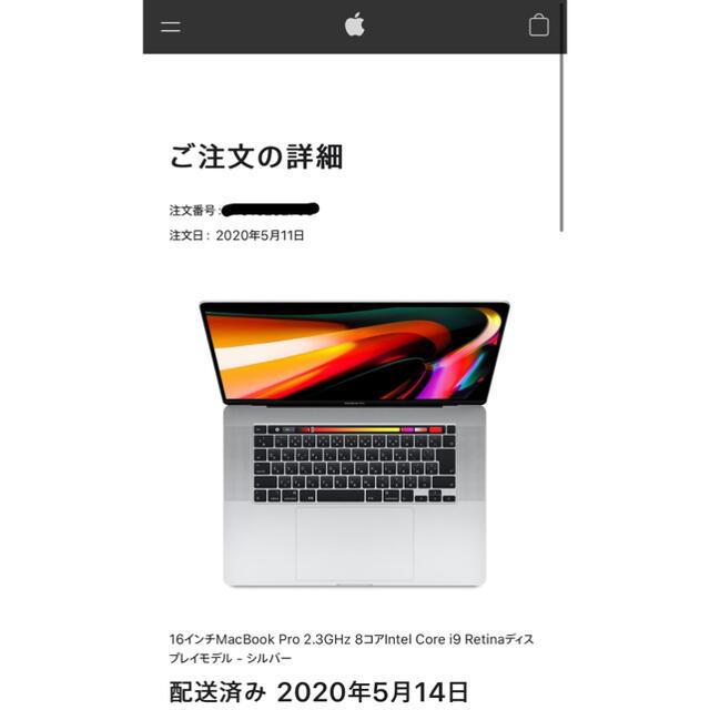 Mac (Apple)(マック)の【美品】16インチMacBook Pro 2020年モデル(動画編集サクサク) スマホ/家電/カメラのPC/タブレット(ノートPC)の商品写真