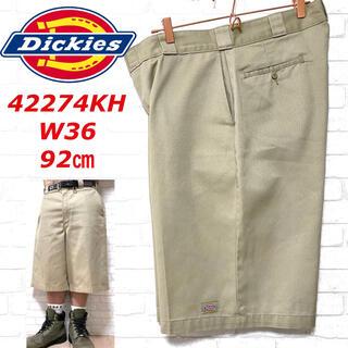 ディッキーズ(Dickies)のDickies ディッキーズ 42274 メキシコ製 ワークパンツ ハーフ(ショートパンツ)