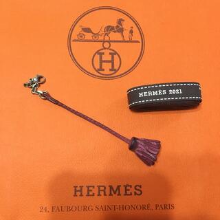 エルメス(Hermes)のエルメス カルメンチータ リボン付き(キーホルダー)