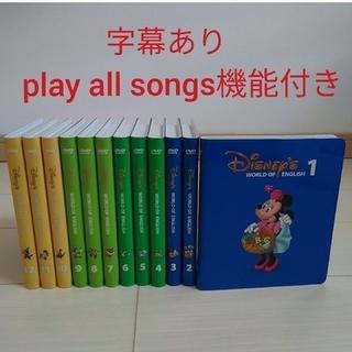 Disney - DWE ストレートプレイ DVD 字幕切り替えあり ディズニー英語
