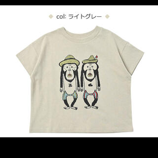 マーキーズ(MARKEY'S)の【新品】マーキーズ MARKEY'S  イラストワイドTシャツ(Tシャツ/カットソー)