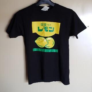 新品北関東栃木レモン牛乳TシャツSサイズ(Tシャツ/カットソー(半袖/袖なし))