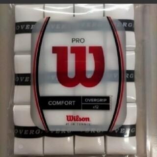 ウィルソン プロオーバーグリップ白12本セット日本製
