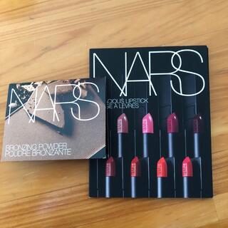ナーズ(NARS)のNARS サンプル セット(サンプル/トライアルキット)