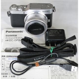 Panasonic - Panasonic LUMIX GF9 ズームレンズ セット