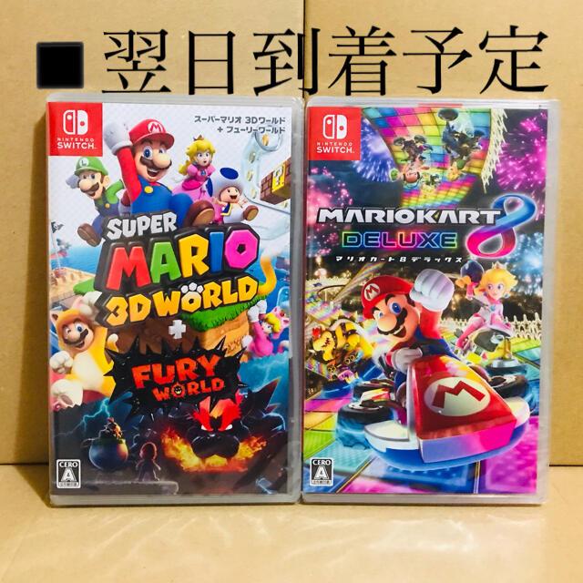 Nintendo Switch(ニンテンドースイッチ)の2台 ●スーパーマリオ 3Dワールド ●マリオカート8   Switchソフト エンタメ/ホビーのゲームソフト/ゲーム機本体(家庭用ゲームソフト)の商品写真