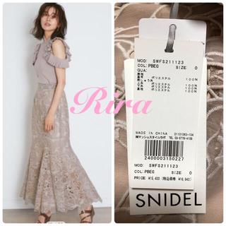 snidel - 新作新品🌷スナイデル カッティングレースマーメイドスカート