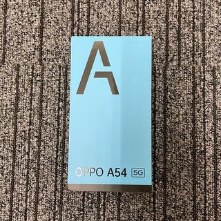 オッポ(OPPO)のOPPO A54 本体 ファンタスティックパープル(スマートフォン本体)