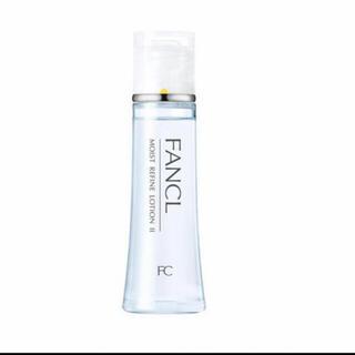 ファンケル(FANCL)の【FANCL】ファンケル モイストリファイン化粧液しっとり 新品未使用 送料無料(化粧水/ローション)