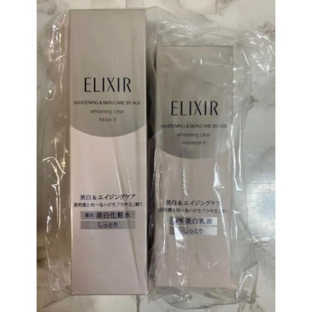 ELIXIR(エリクシール)のエリクシール ホワイト クリアローション エマルジョンTllセット コスメ/美容のスキンケア/基礎化粧品(化粧水/ローション)の商品写真