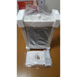 TEKNOS ハロゲンヒーター 直管型 即暖 遠赤外線 ホワイトPH-1211W(電気ヒーター)