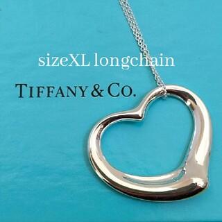 Tiffany & Co. - ティファニー XLオープンハートロングチェーンネックレス