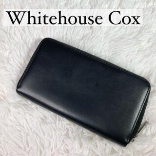 ホワイトハウスコックス(WHITEHOUSE COX)の【良品】ホワイトハウスコックス ダービーコレクション 馬革 長財布 ハンドメイド(長財布)