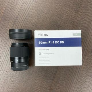 Canon - SIGMA 30mm F1.4 DC DN Contemporary EF-M
