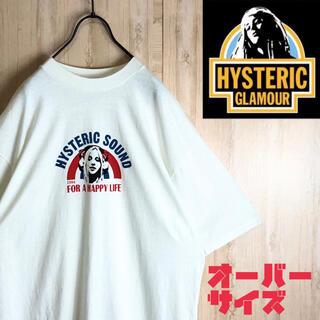 ヒステリックグラマー(HYSTERIC GLAMOUR)のhystericglamour ヒステリックグラマー Tシャツ デカロゴ 大きめ(Tシャツ/カットソー(半袖/袖なし))