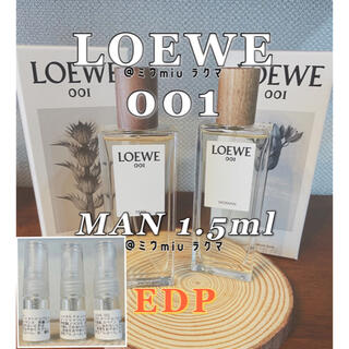 LOEWE - LOEWE 001 MAN  マン オードパルファム 1.5ml