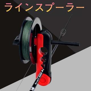 ラインスプーラー 釣りライン巻き 糸巻 リール 使い方簡単 ラインワインダー(釣り糸/ライン)