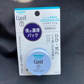 Curel - ☆新品未開封☆キュレル リップケアバーム