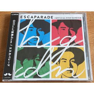 【未開封】エスカパレード Official髭男dism CD