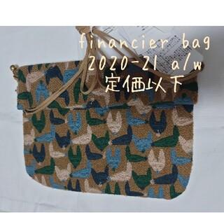 mina perhonen - ミナペルホネン 新品financiar bag /repo  定価以下