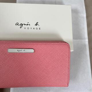 agnes b. - 【美品】agnès b. VOYAGE 長財布  箱有り