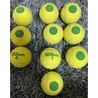 ウィルソン(wilson)のテニスグリーンボール(ボール)