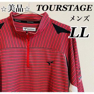 TOURSTAGE - 超オススメ 美品 ツアーステージ 高級ゴルフウェア 長袖ポロシャツ メンズ 夏服