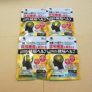 小林製薬 - 小林製薬 健脳ヘルプ30日分×4袋