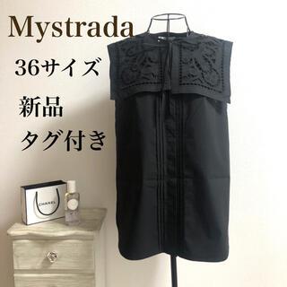 Mystrada - Mystrada★マイストラーダ★【新品タグ付き】★カットワーク衿ブラウス