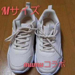 しまむら - 美品 mumu 厚底 スニーカー 結構 オフホワイト しまむら 靴 完売 M