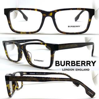 バーバリー(BURBERRY)のBurberry バーバリー メガネ フレーム BE2320-F 3864(サングラス/メガネ)