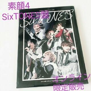 ジャニーズJr. - 素顔4 SixTONES 盤(オンライン限定販売) SixTONES