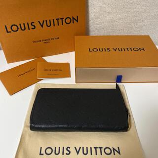 LOUIS VUITTON - モノグラム・アンプラント長財布