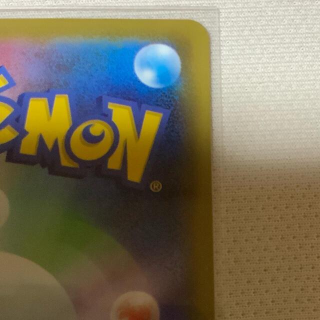 ポケモン(ポケモン)のレックウザVMAX SA エンタメ/ホビーのトレーディングカード(シングルカード)の商品写真