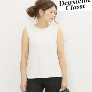 ドゥーズィエムクラス(DEUXIEME CLASSE)の未使用 Deuxieme Classe トリアセジョーゼットノースリーブブラウス(シャツ/ブラウス(半袖/袖なし))