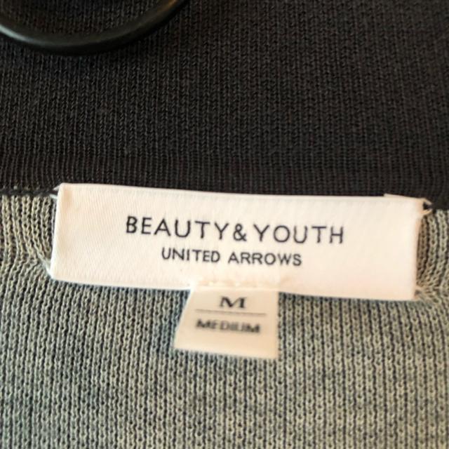 BEAUTY&YOUTH UNITED ARROWS(ビューティアンドユースユナイテッドアローズ)の【UNITED ARROWS】ガウンジェケット Mサイズ メンズのジャケット/アウター(その他)の商品写真