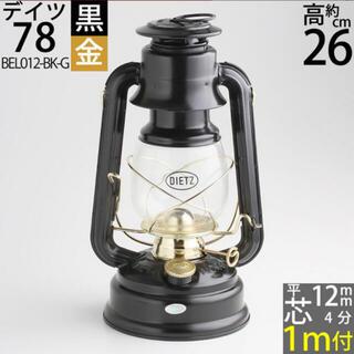 ハリケーンオイルランタン デイツA8 DIETZ 黒 金BEL050-BK-G