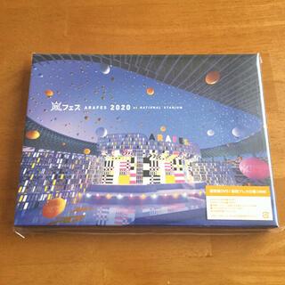 【美品】【DVD通常盤/初回プレス】アラフェス2020 at 国立競技場