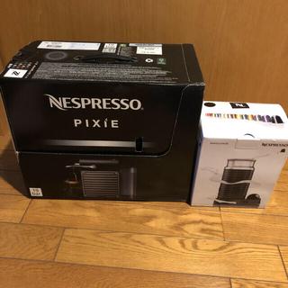 ネスレ(Nestle)のネスプレッソ  C60TI-A3B チタン ピクシーシリーズ バンドルセット(エスプレッソマシン)