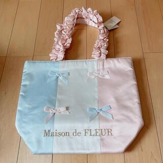 メゾンドフルール(Maison de FLEUR)の【新品タグ付き】♡メゾンドフルール♡Mサイズ♡パリスフリルハンドルトートバッグ♡(トートバッグ)