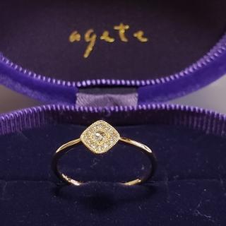 agete - 現行品★アガットK18リング「アマ・デトワール」11号