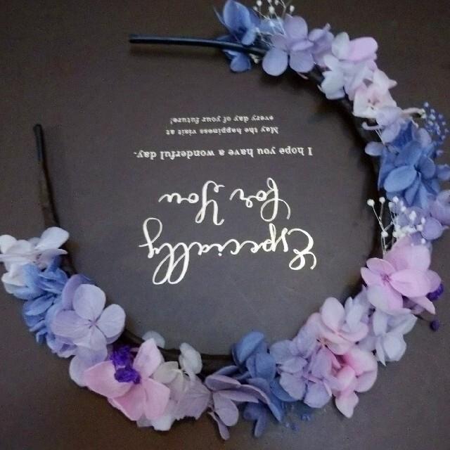 専用です  ハンドメイド カチューシャ 髪飾り ハンドメイドのアクセサリー(ヘアアクセサリー)の商品写真