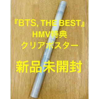 防弾少年団(BTS) - BTS 『BTS, THE BEST』 HMV特典 クリアポスター 新品未開封