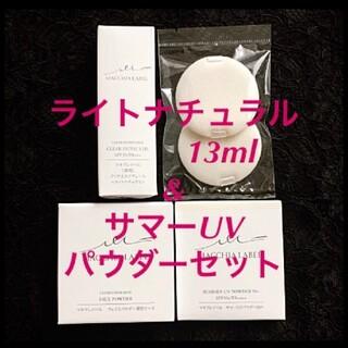 マキアレイベル(Macchia Label)の【ライトナチュラル 13ml クリアエステヴェール】&【サマーUVパウダー50+(ファンデーション)