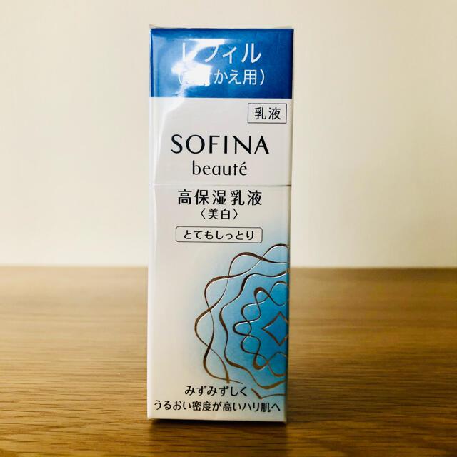 SOFINA(ソフィーナ)のソフィーナ ボーテ 高保湿乳液<美白>とてもしっとり 60g レフィル付け替え用 コスメ/美容のスキンケア/基礎化粧品(乳液/ミルク)の商品写真