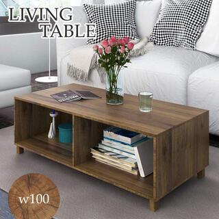 センターテーブル ローテーブル リビングテーブル テーブル シンプル モダン (ローテーブル)