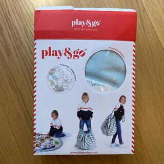 BorneLund - play&go 片付け収納 プレイマット