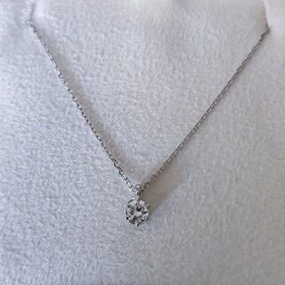 4℃ - 4℃ ダイヤモンド ネックレス Pt995 0.154ct 鑑別カード