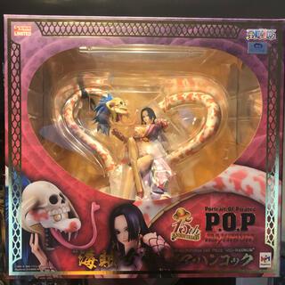 未開封 P.O.P maximum 海賊女帝ボア・ハンコック